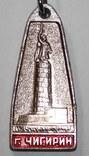 """18.Брелок """"Город Чигирин"""" 1970-80 гг., фото №3"""