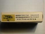 Сигары СОКОЛ фото 3