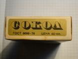 Сигары СОКОЛ фото 6