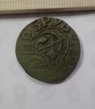 25 рублей Хорезм 1920-22 г., фото №2