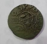 25 рублей Хорезм 1920-22 г., фото №3