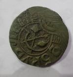 25 рублей Хорезм 1920-22 г., фото №5