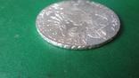 Талер Марии Терезии 1780 серебро    (2.5.10)~, фото №5