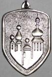 """37.Брелок """"Киев-Турист.Михайловская церковь"""" 1970-80 гг., фото №3"""