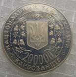 Місто-герой Київ 200000 крб 1995 р город-герой Киев фото 3