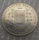Місто-герой Київ 200000 крб 1995 р город-герой Киев фото 4