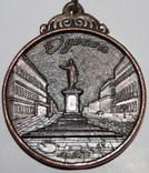 """47.Брелок """"Одесса-турист"""" 1990-х, фото №3"""