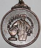 """47.Брелок """"Одесса-турист"""" 1990-х, фото №5"""