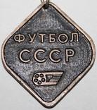 """53.Брелок """"Футбол СССР"""" 1970-80 гг., фото №5"""