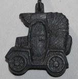 """61.Брелок """"Авто Руссо-Балт"""" 1970-80 гг., фото №3"""