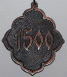 """56.Брелок """"Киев-1500 летие"""" 1980-х, фото №5"""