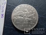 Талер 1818  Пруссия   серебро    ($5.7.8)~, фото №10