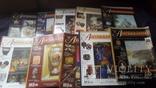 Подшивка журнала Антиквариат и коллекционирование за год, фото №2