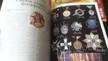 Подшивка журнала Антиквариат и коллекционирование за год, фото №7