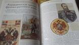 Подшивка журнала Антиквариат и коллекционирование за год, фото №10