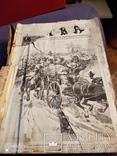 Полный комплект журнала Нива за 1915г Хроника мировой войны,, фото №2