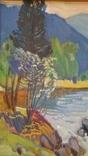 Кашшай «Пейзаж з річкою», фото №4