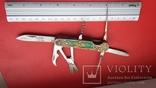 Нож из СССР., фото №7