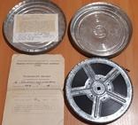 Кинопленка фильм Ла-Плацкая низменности в коробке на 1 катушке, фото №2