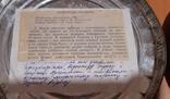 Кинопленка фильм Ла-Плацкая низменности в коробке на 1 катушке, фото №3
