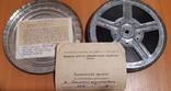 Кинопленка фильм Ла-Плацкая низменности в коробке на 1 катушке, фото №4