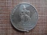 1 талер 1871 Пруссия Победный  серебро  (Ж.5.10) ~, фото №2