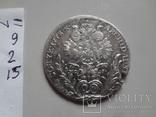 20 крейцеров 1778   Мария  Терезия серебро   (9.2.15)~, фото №5