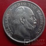 Талер 1871 Пруссия Победный   серебро   (,4.4.14)~, фото №4