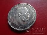 Талер 1871 Пруссия Победный   серебро   (,4.4.14)~, фото №5