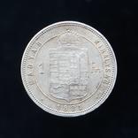 1 Форинт 1881 КВ, Австро-Венгрия