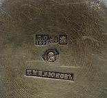 Блюдце периода Царской России, 84 проба, Милюковъ., фото №5