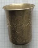Большой стаканчик периода Царской России, 84 пробы, фото №9