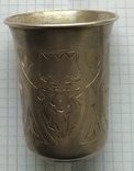 Большой стаканчик периода Царской России, 84 пробы, фото №10