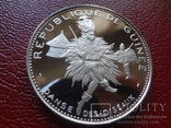 500 франков 1970  Гвинея  серебро   (1.4.6)~, фото №3