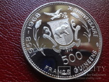 500 франков 1970  Гвинея  серебро   (1.4.6)~, фото №5