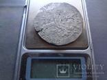 Талер 1718 Патагон  серебро  (Ж.5.13)~, фото №9