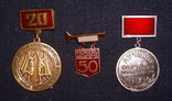 Пионерия СССР, фото №2