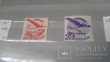 5 марок негашеных серии Авиапочта+2 марки номинал 20 и 80к, фото №4
