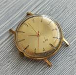 Часы. Луч / Ау 20 / мех. 2209 - на ходу, фото №5