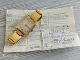 Часы. Луч / паспорт + коробка, фото №2