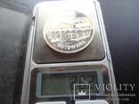 5 пула 1976  Ботсвана    ($4.7.6)~, фото №6