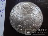 Талер Мария Терезия 1780 серебро (,I.15.1)~, фото №8