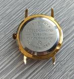 Часы. Полет Ау 20 / Делегату съезда колхозников, Москва 1969 г., фото №10