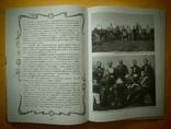 """Книга""""Фотография в Астрахани""""1861-1920г.Тираж 1000 экз., фото №7"""