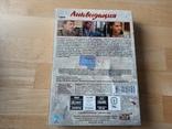 DVD Фильм Ликвидация, фото №3