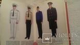 Правила ношения военной формы одежды военнослужащим Советской Армии = 250 -ый приказ 1988, фото №5