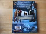 DVD фильм. Ночь в музее 2, фото №3