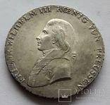 Талер Пруссия 1803 г. А, фото №2