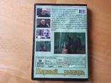 Первый рыцарь. Dvd фильм, фото №3