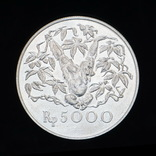 5000 Рупий 1974 Орангутан, Индонезия, фото №2